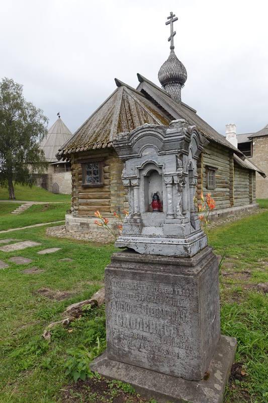 Крепость  в Старой Ладоге