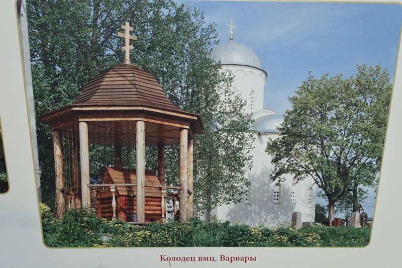 Староладожский женский монастырь
