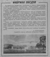 http://images.vfl.ru/ii/1569414187/5cbdd16f/27973584_s.png
