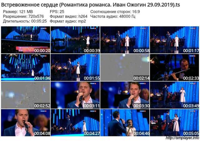 http://images.vfl.ru/ii/1569846409/c6aaf055/28024164_m.jpg
