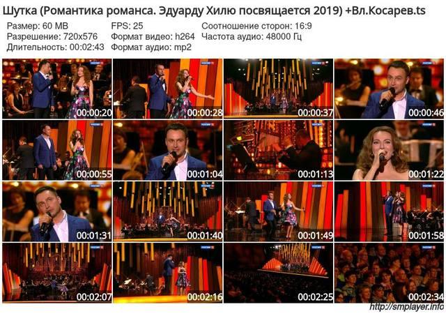 http://images.vfl.ru/ii/1569963009/a515dddb/28042311_m.jpg