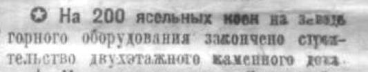 http://images.vfl.ru/ii/1569991766/37f07995/28044030_m.png