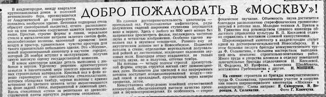 http://images.vfl.ru/ii/1570213690/15ca5a8e/28075741_m.png