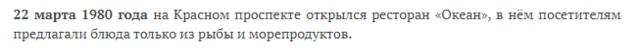http://images.vfl.ru/ii/1570276261/fd81cd3b/28081714_m.png