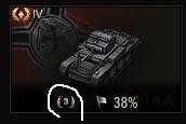 Иконки танка в Ангаре. Что обозначает цифра в скобках