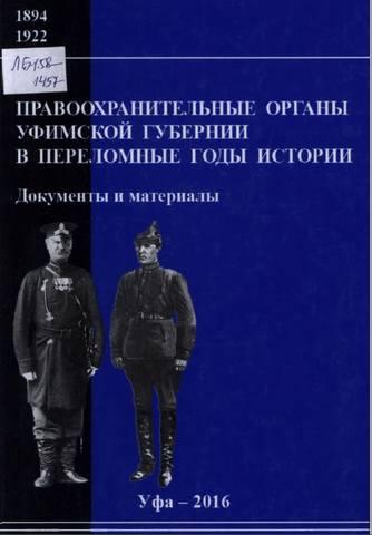 http://images.vfl.ru/ii/1570423907/9db60d40/28099114_m.jpg