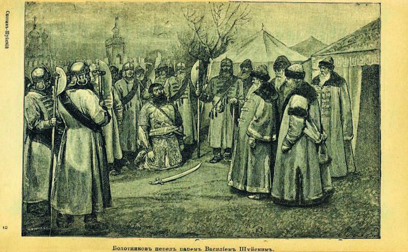 Восстание Болотникова
