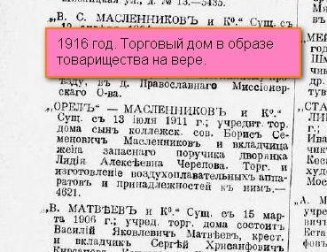 http://images.vfl.ru/ii/1570724196/7f1c9ccf/28145939_m.jpg