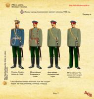 http://images.vfl.ru/ii/1570827049/2c06e78e/28161544_s.png