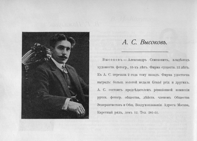 http://images.vfl.ru/ii/1570836466/154a2072/28162163_m.png