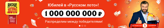 http://images.vfl.ru/ii/1570899130/c84f0ae8/28168981_m.png