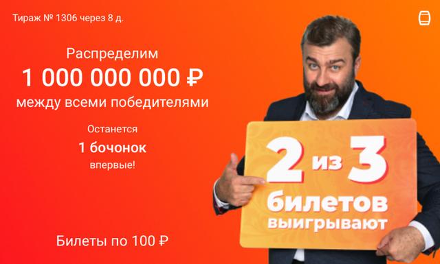 http://images.vfl.ru/ii/1570899131/bfb171b7/28168982_m.png