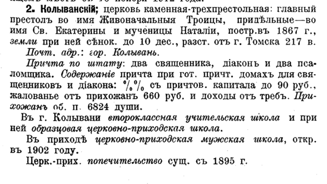 http://images.vfl.ru/ii/1571025689/6a95c4f8/28183989_m.png