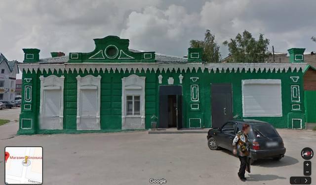 http://images.vfl.ru/ii/1571036404/5ec1c0c4/28184872_m.jpg