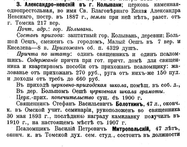 http://images.vfl.ru/ii/1571112526/2fdb9cf8/28196509_m.png