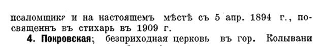 http://images.vfl.ru/ii/1571112553/84889e3a/28196511_m.png
