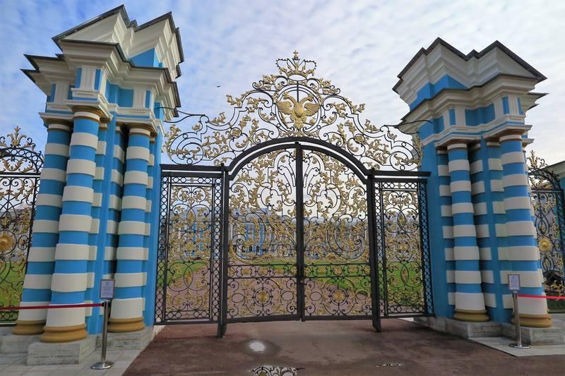 Осеннее Царское село