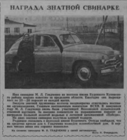 http://images.vfl.ru/ii/1571370216/00759701/28231317_s.png
