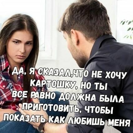 Мужчины на месте женщин