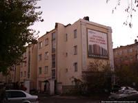 http://images.vfl.ru/ii/1571563601/a49bfb37/28255963_s.jpg