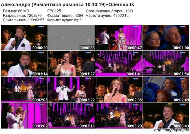 http://images.vfl.ru/ii/1571593870/e7365843/28263319_m.jpg