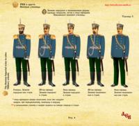http://images.vfl.ru/ii/1571607435/d978cd1b/28265253_s.png