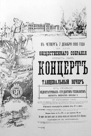 http://images.vfl.ru/ii/1571833105/2d4d1ff9/28295614_m.jpg