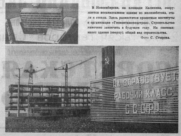 http://images.vfl.ru/ii/1571847969/378d8c55/28298144_m.png