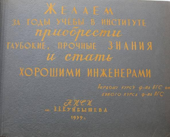 http://images.vfl.ru/ii/1572063465/d7a4bdcc/28328573_m.jpg