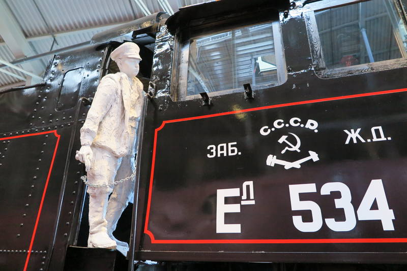 Железнодорожный музей России