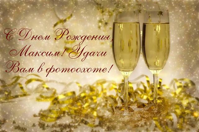 http://images.vfl.ru/ii/1572157257/2ed0b547/28339092_m.jpg