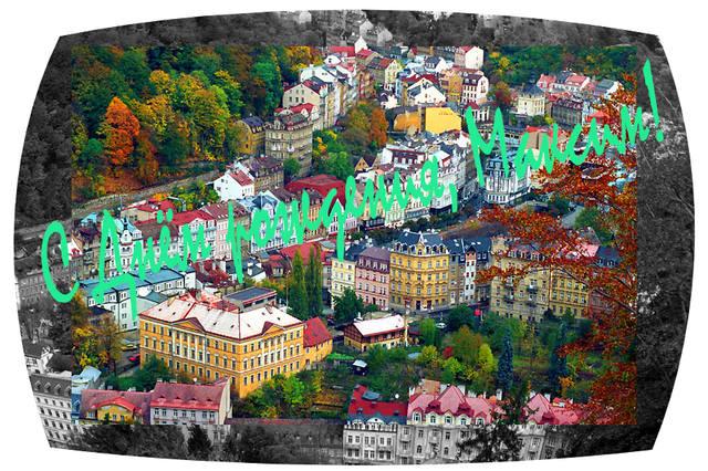 http://images.vfl.ru/ii/1572163457/5360a5d7/28340540_m.jpg