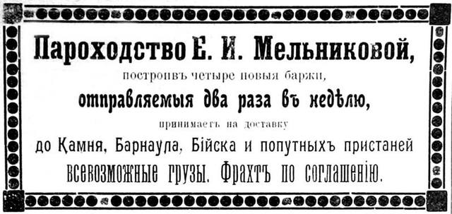 http://images.vfl.ru/ii/1572184107/a8014e6e/28344776_m.jpg