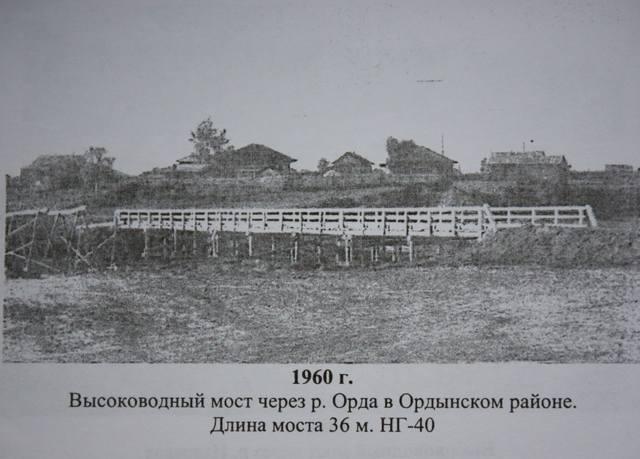 http://images.vfl.ru/ii/1572185081/dd110696/28344981_m.jpg
