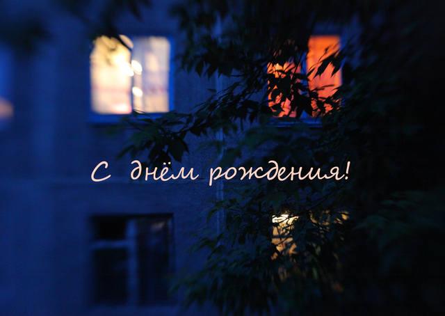 http://images.vfl.ru/ii/1572232959/507b3190/28351834_m.jpg