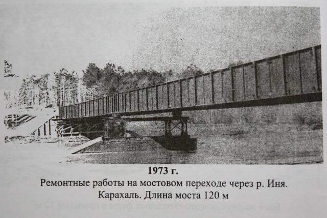http://images.vfl.ru/ii/1572255651/79ceb079/28354871_m.jpg