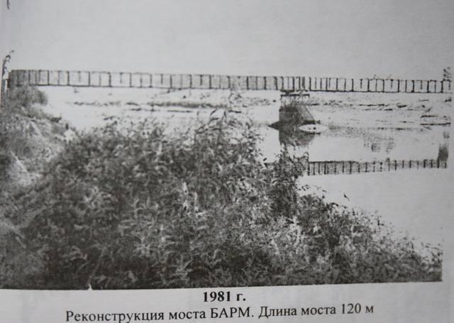 http://images.vfl.ru/ii/1572255672/07c01ac3/28354875_m.jpg