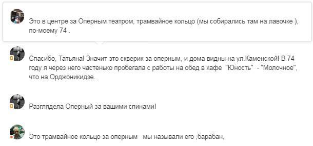 http://images.vfl.ru/ii/1572325411/13d2f5fb/28364395_m.jpg