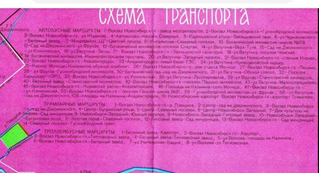 http://images.vfl.ru/ii/1572437198/4f85bb7e/28381086_m.png