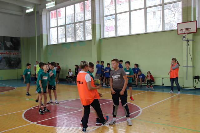 Городская Спартакиада «Спортивная мозаика»