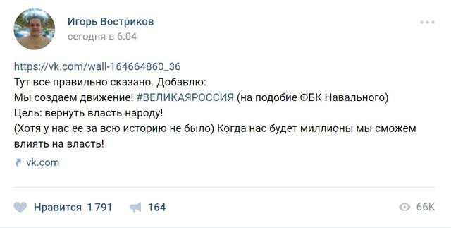 http://images.vfl.ru/ii/1572704816/cf76a1ec/28419888.jpg
