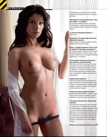 http://images.vfl.ru/ii/1572724860/a9df2e99/28424252_m.jpg