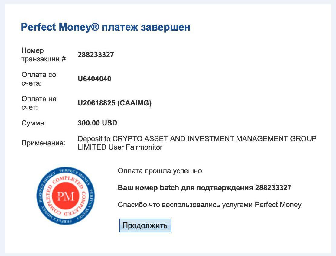 http://images.vfl.ru/ii/1572975243/232d0a65/28458353.png