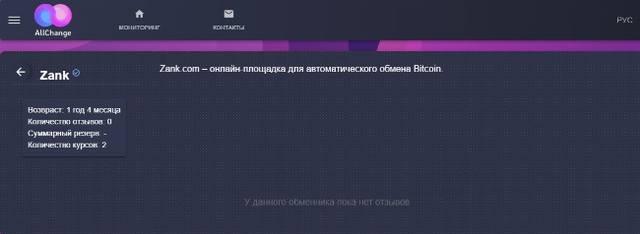 http://images.vfl.ru/ii/1573137766/c4de7efe/28479004.jpg