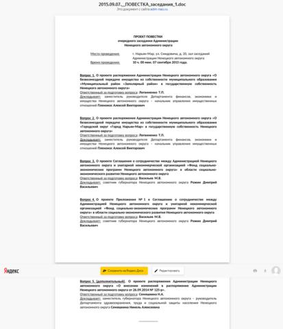 http://images.vfl.ru/ii/1573392288/4bf4b1c0/28511027_m.png