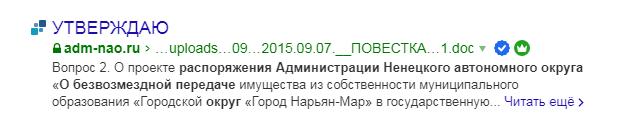 http://images.vfl.ru/ii/1573392341/5fda149f/28511031_m.png