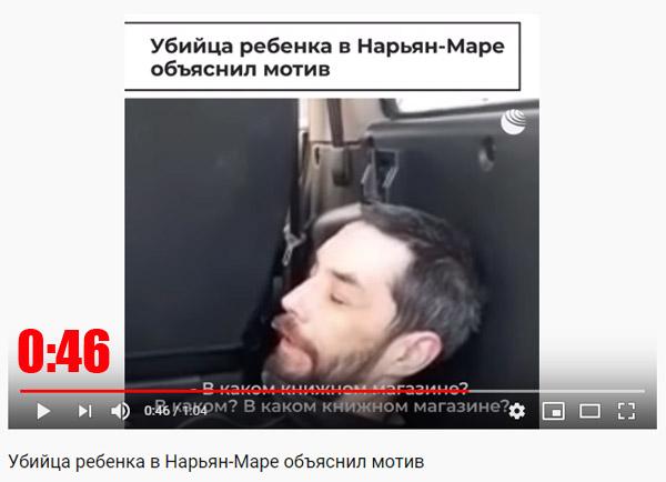 http://images.vfl.ru/ii/1573456081/63d8e0cc/28519267.jpg