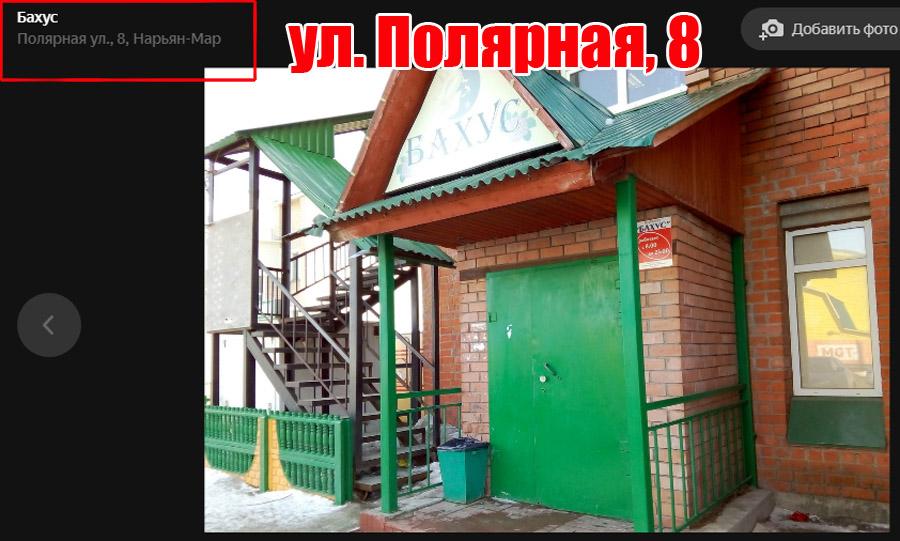 http://images.vfl.ru/ii/1573456886/9006eb56/28519461.jpg