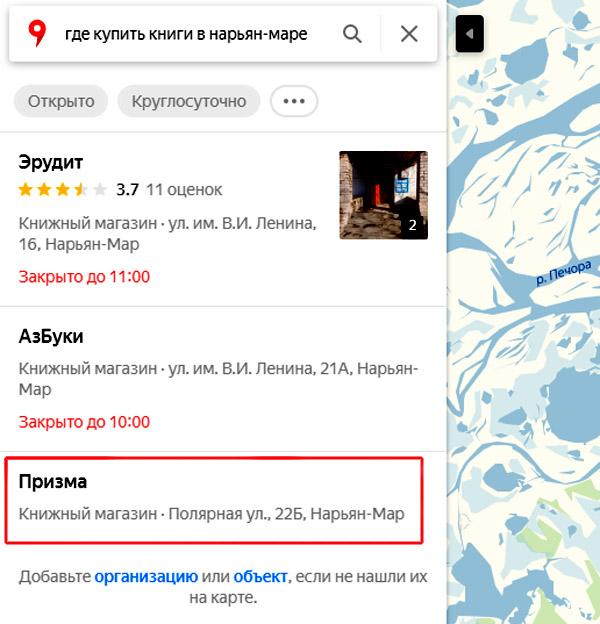 http://images.vfl.ru/ii/1573457073/d6b77df7/28519507.jpg