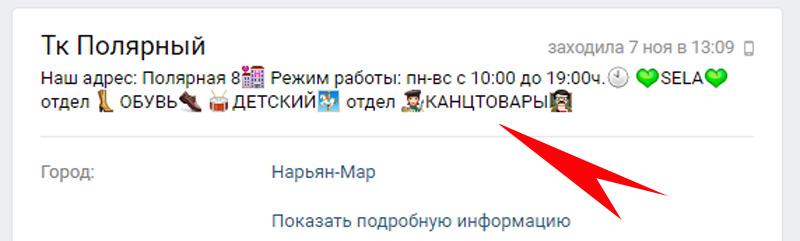 http://images.vfl.ru/ii/1573465939/4b2dbfe4/28522053.jpg